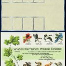 1978 USA MNH UNUSED Sc# 1757  13c CAPEX Wildlife Sheet – Canadian International Exhibition