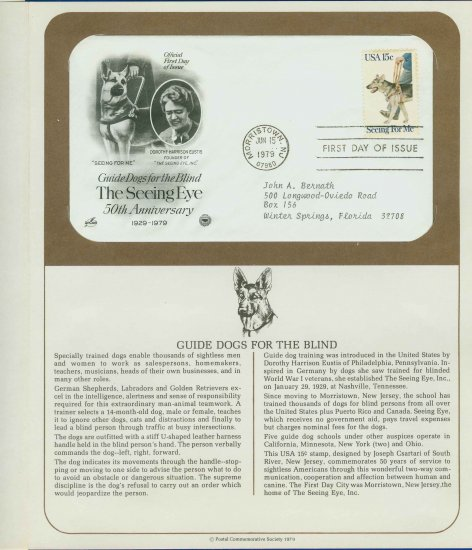 1979 USA FDC Sc# 1787 � Jun 15 � Guide Dogs for the Blind on Cachet Addressed Cover E4859P