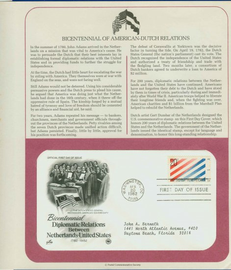 1982 USA FDC Scott# 2003 � Apr 20 � American-Dutch Relations on Cachet Addressed Cover E4859P