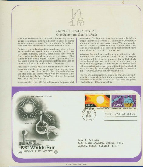 1982 USA FDC Scott# 2006-7 � Apr 29 � The 1982 World�s Fair on Cachet Addressed Cover E4859P