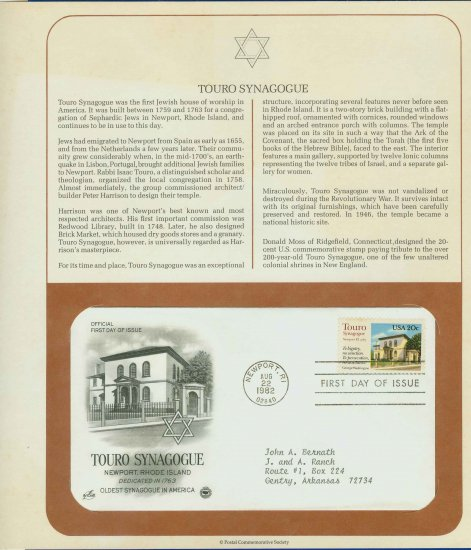 1982 USA FDC Sc# 2017 � Aug 22 � Touro Synagogue on Cachet Addressed Cover E4859P