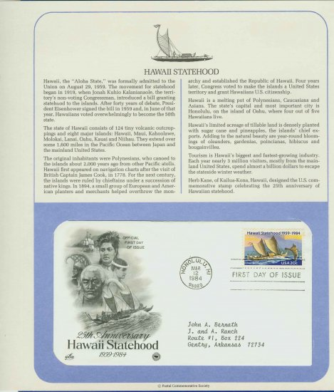 1984 USA FDC Scott# 2080 � Mar 12 � Hawaii Statehood on Cachet Addressed Cover E4859P