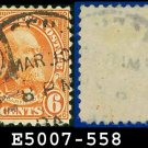 1922-25 USA USED Scott# 558 – 6c Red Orange Garfield – 1922-25 Regular Issue