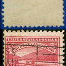 1929 USA USED Scott# 681 – 2c Ohio River Canal Lock – 1929 Commemoratives
