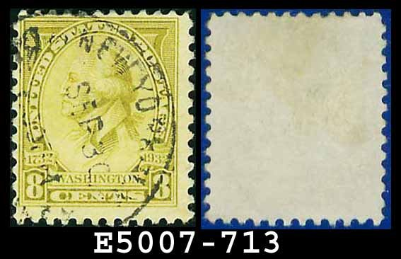 1932 USA USED Scott# 713 � 8c Washington � 1932 Washington Bicentennial Issue