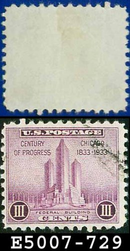 1933 USA USED Scott# 729 � 3c Chicago Federal Building � 1933 Commemoratives