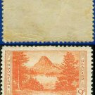 1934 USA UNUSED Scott# 748 – 9c Glacier – 1934 National Parks Issue