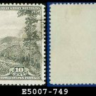 1934 USA USED Scott# 749 – 10c Great Smoky Mountains – 1934 National Parks Issue