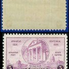 1935 USA UNUSED Scott# 782 – 3c Arkansas State House – 1935 Commemoratives