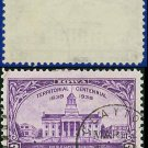 1938-39 USA USED Scott# 838 – 3c Old Iowa Capital Building – 1938-39 Commemoratives