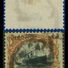 1901 USA USED Scott# 299 – 10c Fast Ocean Navigation – Pan-American Issue
