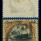 1901 USA USED Scott# 299 – 10c Fast Ocean Navigation – Pan-American Issue