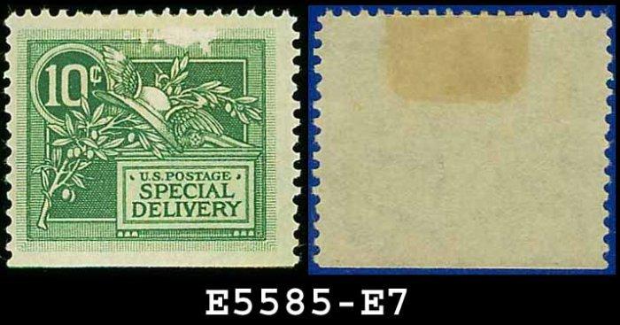 1908 USA UNUSED Scott# E7 � 10c Helmet of Mercury � Special Delivery Stamps