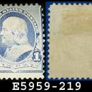 1890-93 USA UNUSED Scott# 219 – 1c Dull Blue Franklin – 1890-93 Regular Issue