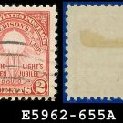1929 USA USED Scott# 655 – 2c Edison's First Lamp – Rotary Press 1929 Commemoratives