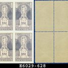 1926 USA Scott# 628 UNUSED Block of Four – 5c John Ericsson Statue – Ericsson Memorial E6029