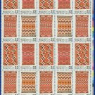 1986 USA UNUSED Scott# 2235-38 - 22c Navajo Blankets Partial Sheet of 25 stamps – E4116