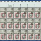 1989 USA UNUSED Scott# 2410 - 25c World Stamp Expo Partial Sheet of 30 Stamps – E4116