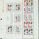 USA MH Sc# 2562 - 66 - 15 UNUSED 29c Stamps Hinge Mounted on ONE White Ace ALBUM Page – E2703