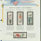 1965 USA MNH Scott# 1182, 1261 - 63 - Mr. Zip Stamps mounted on a White Ace Page - E2703