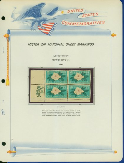 1967 USA MNH Scott# 1337 - Mr. Zip Block of 4 Stamps mounted on a White Ace Page - E2703