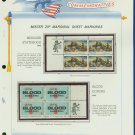 1971 USA MNH Scott# 1425, 26 - Mr. Zip Blocks of 4 Stamps mounted on a White Ace Page - E2703
