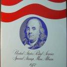 1972 USPS Commemorative Mini-Album with complete set of Unused stamps E5997