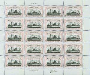 1998 USA UNUSED Scott# 3192 - 32c Battleship Maine Mini Sheet of 20 Stamps � E5997