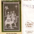 3 MAGI WISEMEN LACE NET EMBROIDERY KIT WEAVING STITCH