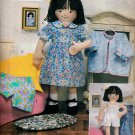 "18"" SOFT MAGGIE DOLL + CLOTHES SOCKS SHOES BUTTERICK 3490 PATTERN MINT UNCUT"