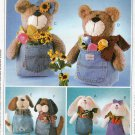 12&quot; BLUE JEANIE BABIES BUNNY BEAR DOGS MCCALLS 2717 OOP SEWING PATTERN  UNCUT
