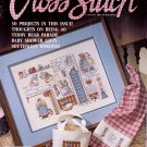 LOVE OF CROSS STITCH CATS BABY BEARS *YET NOW AT FORTY* NATIVITY MAG. JU '90