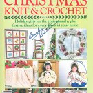 MCCALLS CHRISTMAS KNIT CROCHET CPK BARBIE NUTCRACKER DOLL ORNAMENTS AFGHAN 1986