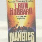L Ron Hubbard Dianetics '87 ed