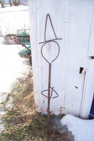 """Witch """"Broom Hilda""""    copper yard art"""