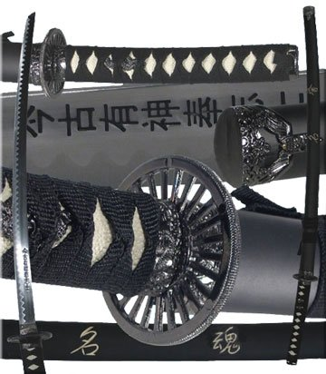 THE LAST SAMURAI KATANA SWORD