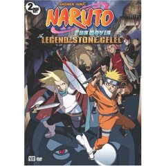 Naruto The Movie 2: Legend of the Stone of Gelel (2008)