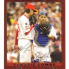 COLE HAMELS - 2007 Topps Update COPPER - #53/56