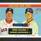 "2007 Topps ""52"" - Matsuzaka/Okajima - Dynamic Duo - Rookie Card"