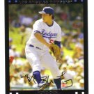 2007 Topps Update - White backs - CHOOSE 50 CARDS!!