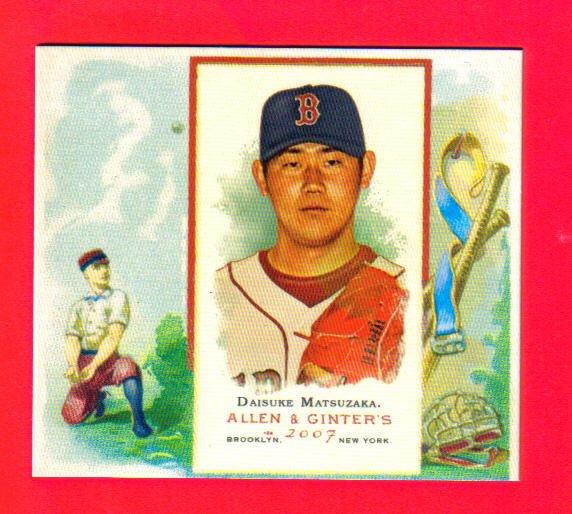 DAISUKE MATSUZAKA - 2007 Allen and Ginter - N43 Box Loader