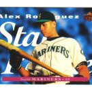 ALEX RODRIGUEZ - 1995 Upper Deck *Star Rookie* card #215