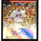 JOHN MAINE - NY Mets - 2007 Topps Autographed