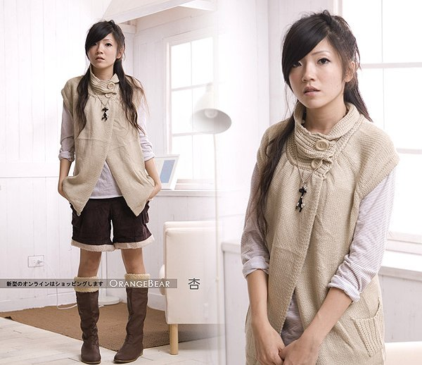 Knitted Vest-Cardigan for that cold office C0403BrP