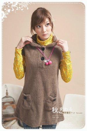 Fashionable Wool Like Vest Cardigan C0411BrX