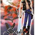 Soul Hunter: City of Fire