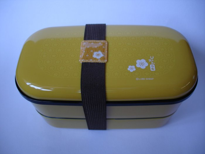 Yellow Flower Bento Box