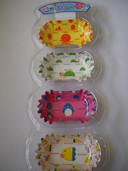 Obento Okazu Wax Paper food cups, Ocean theme