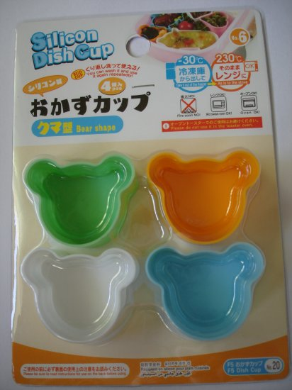 Silicone Bear Shaped Bento Dish Cup, set/4