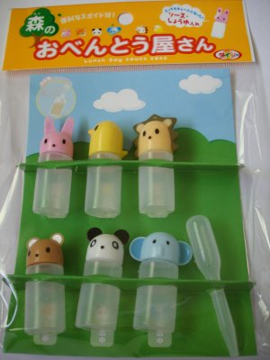Mini Animal Soy Sauce Bottles set/6